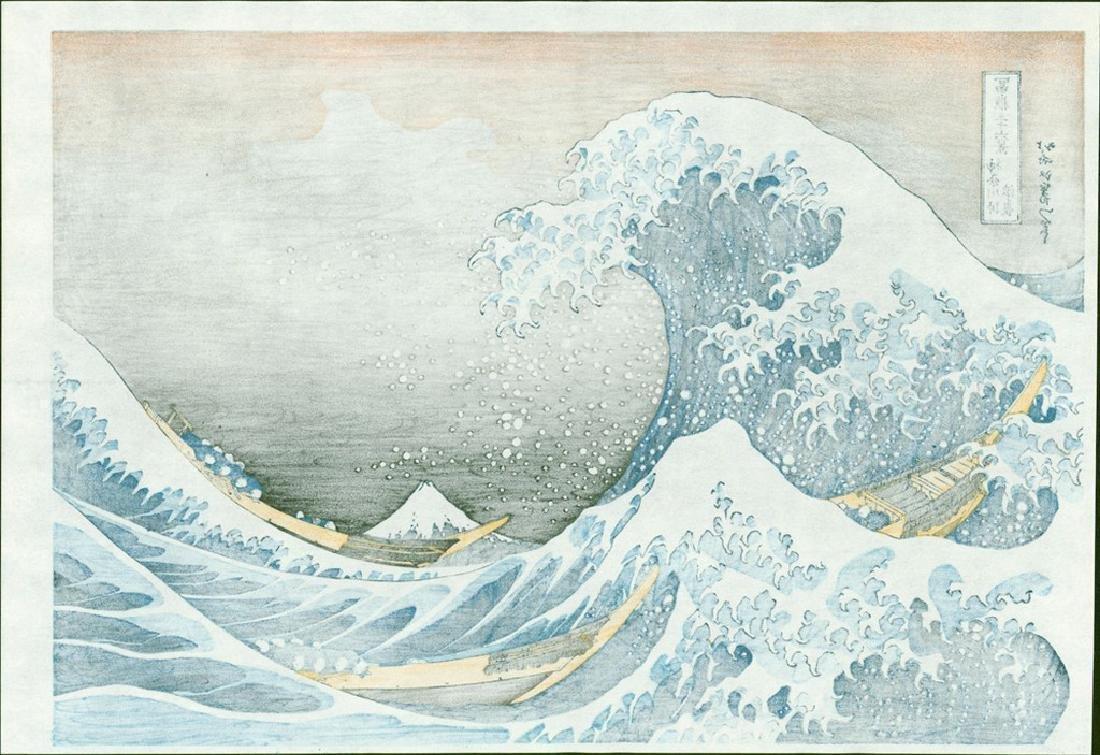 Hokusai Katsushika Woodblock Great Wave Off Kanagawa - 2