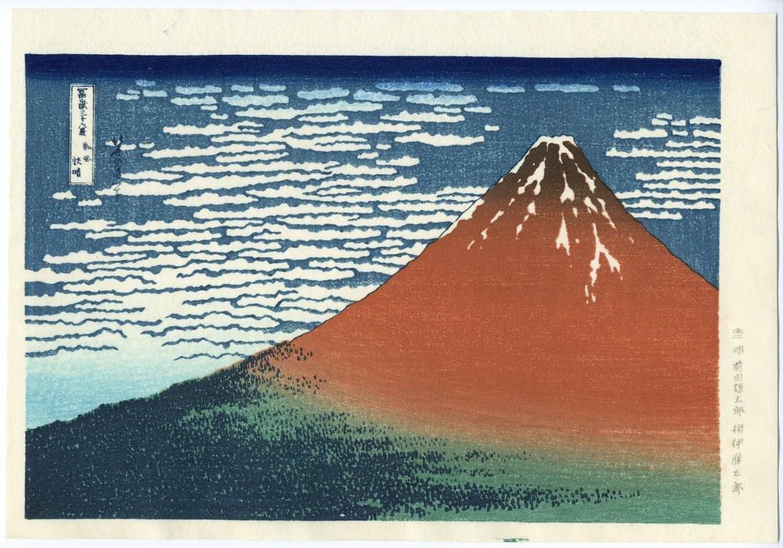 Hokusai Katsushika Woodblock Red Fuji, Fine Wind