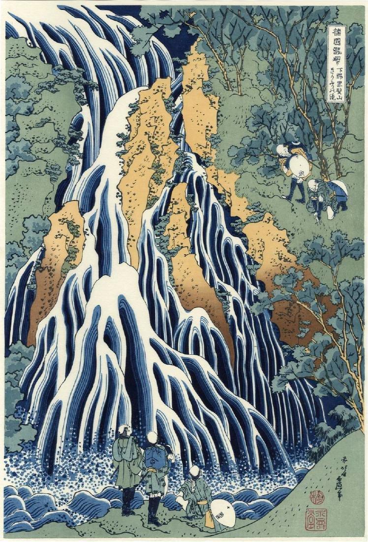 Hokusai Katsushika Woodblock Yoro Waterfall in Mino