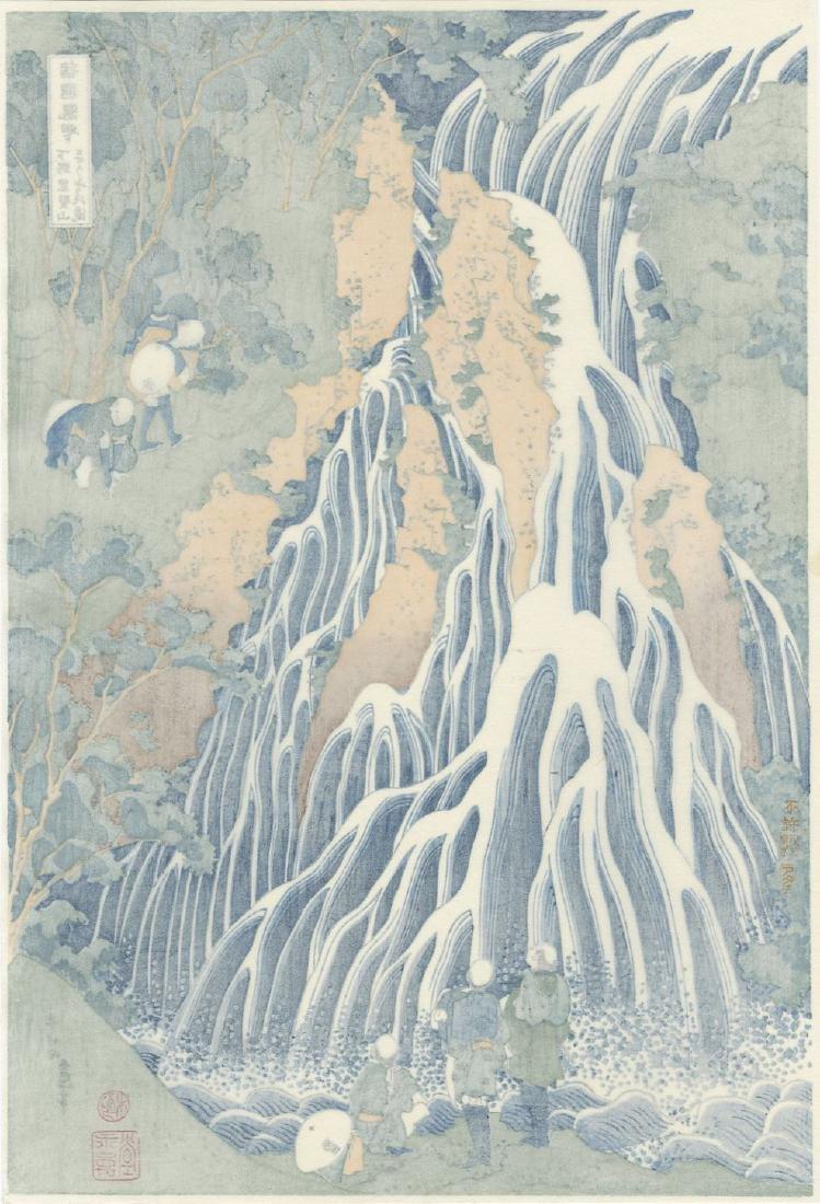 Hokusai Katsushika Woodblock Yoro Waterfall in Mino - 2