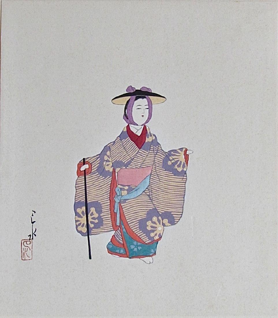Kawase Hasui Woodblock Doll #21 Doro-ningyô Clay Doll