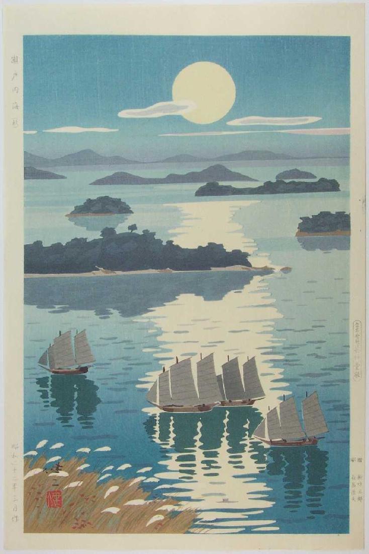 Kenji Kawai First Edition Woodblock Seto Inland Sea
