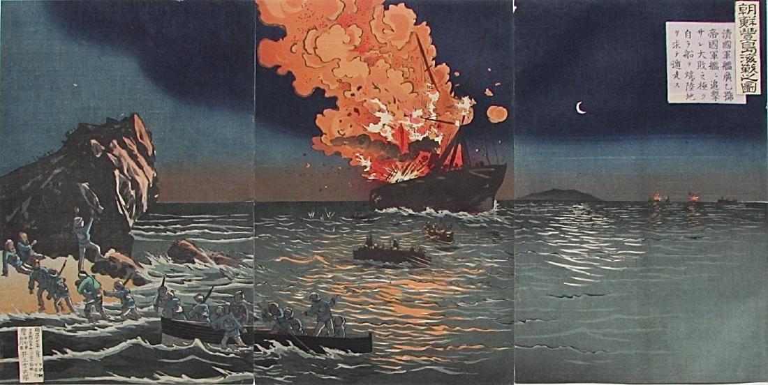Kiyochika Woodblock Naval battle near Pungdo, Korea.