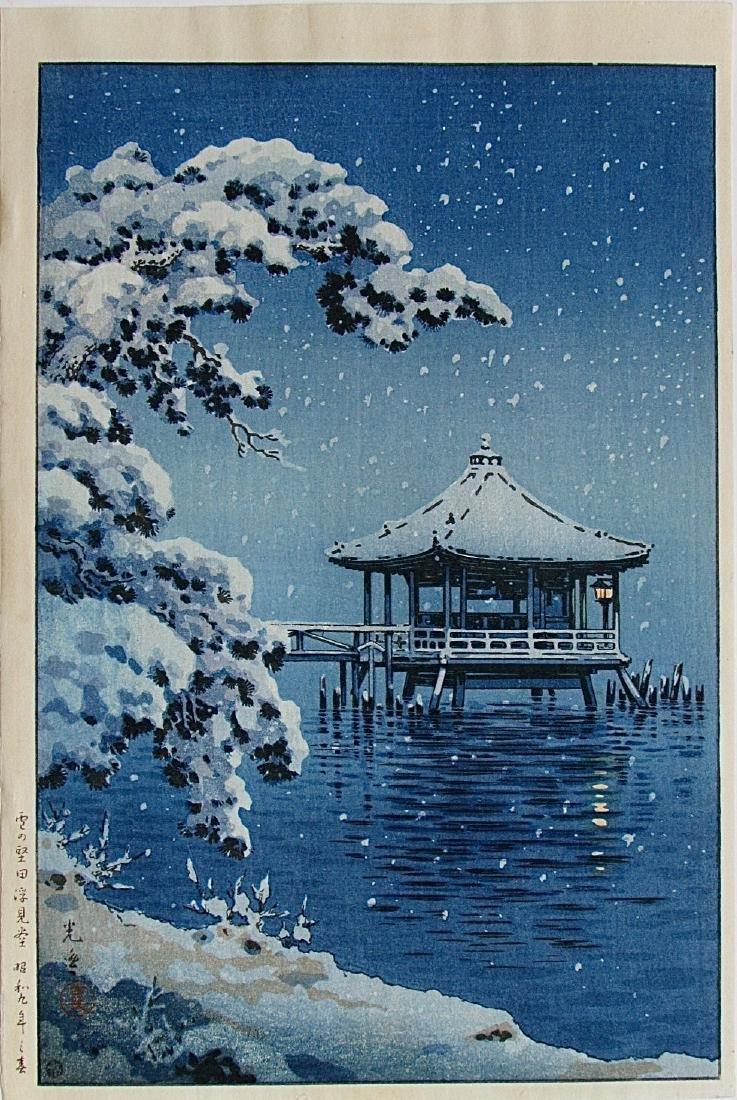 Koitsu Tsuchiya Woodblock Snow at Ukimido