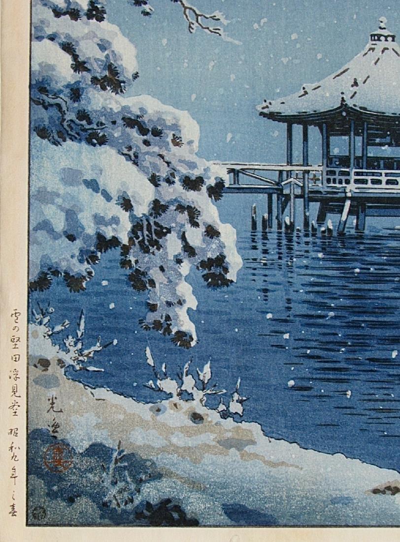 Koitsu Tsuchiya Woodblock Snow at Ukimido - 2