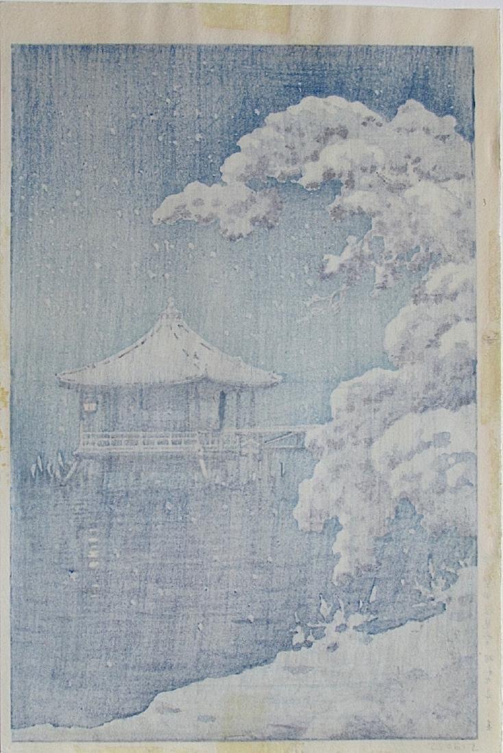 Koitsu Tsuchiya Woodblock Snow at Ukimido - 3