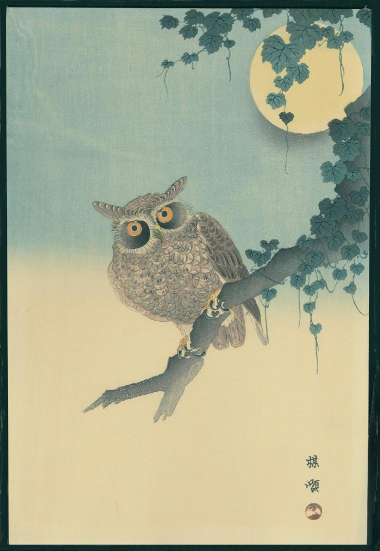 Kono Bairei Woodblock Eagle Owl