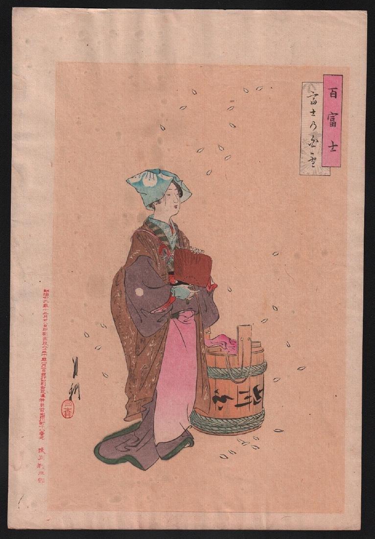 Ogata Gekko Woodblock Female Merchant