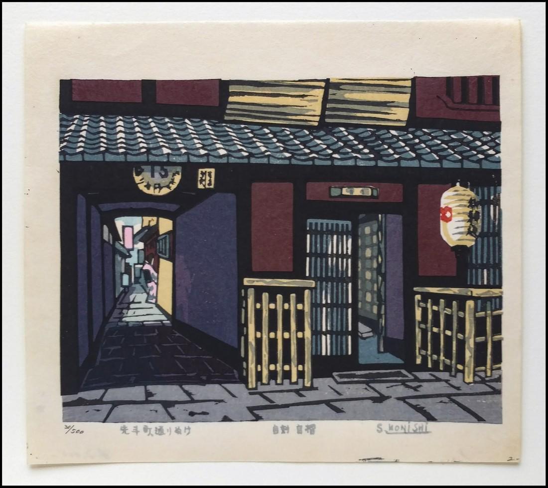 Seiichiro Konishi Woodblock Walking Through Ponto-Cho