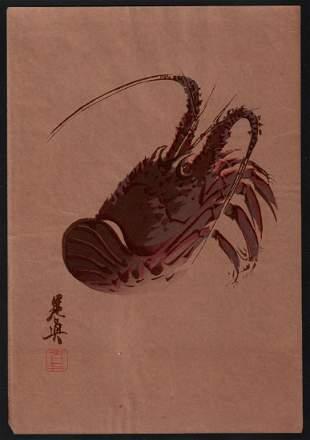 Shibata Zeshin Woodblock Lobster