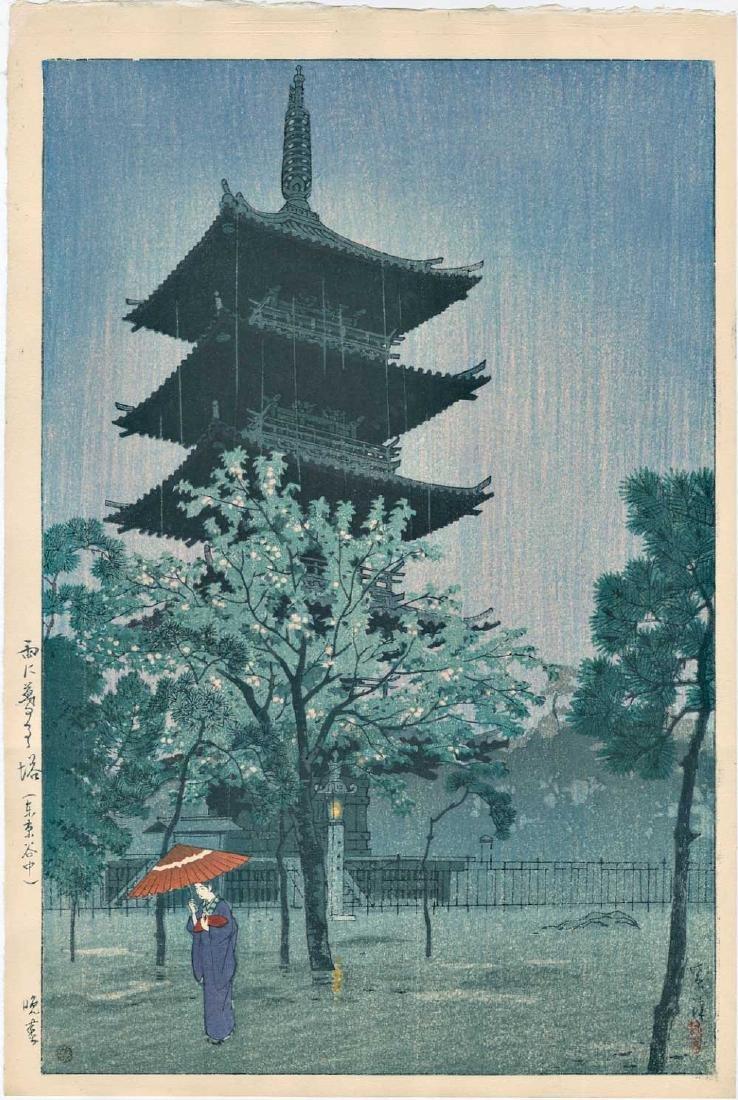 Shiro Kasamatsu Woodblock Rainy Evening Yanaka Pagoda