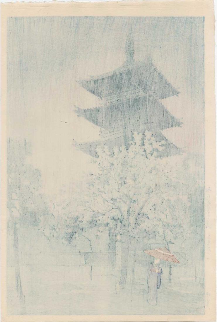 Shiro Kasamatsu Woodblock Rainy Evening Yanaka Pagoda - 2
