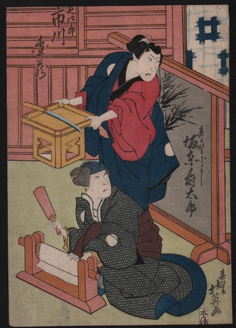 Shunbaisai Hokuei Woodblock Actor