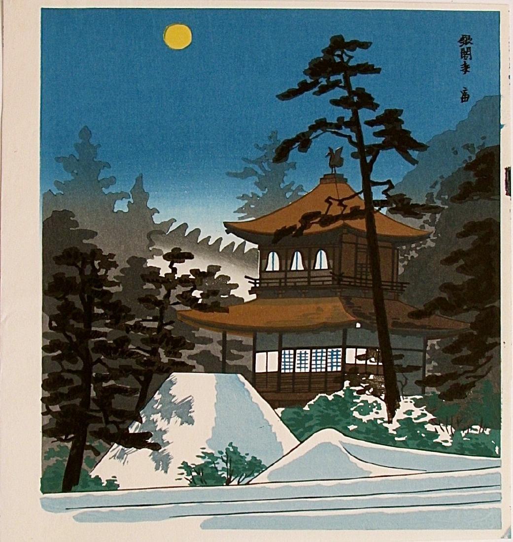 Tomikichiro Tokuriki Woodblock Silver Pavillion