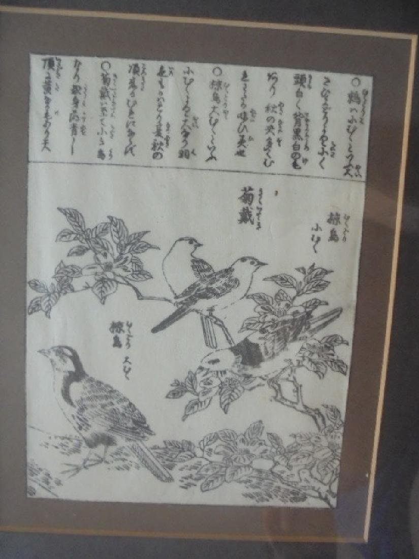 Unidentified Woodblock Birds and Calligraphy