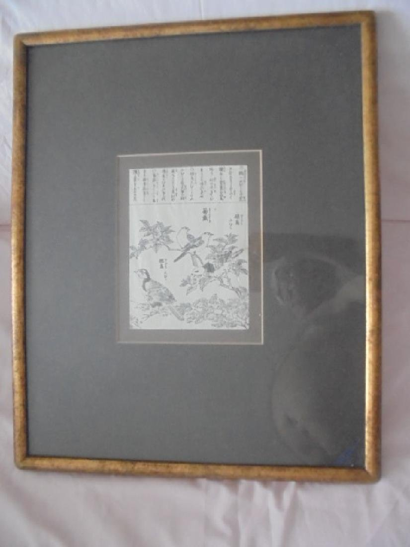 Unidentified Woodblock Birds and Calligraphy - 2