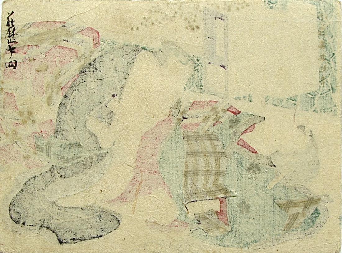 Unidentified Woodblock Shunga - 2