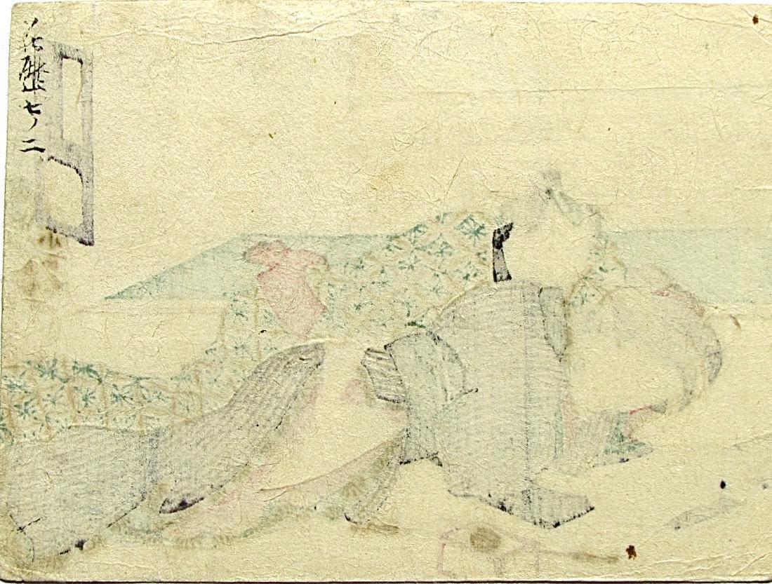 Unidentified Woodblock Shunga - 2