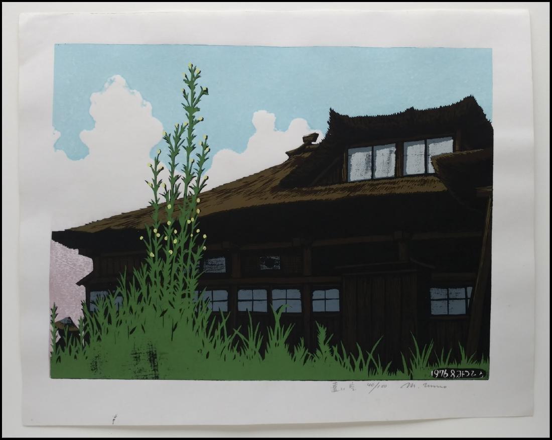 Unno Mitsuhiro Woodblock Distant Sky