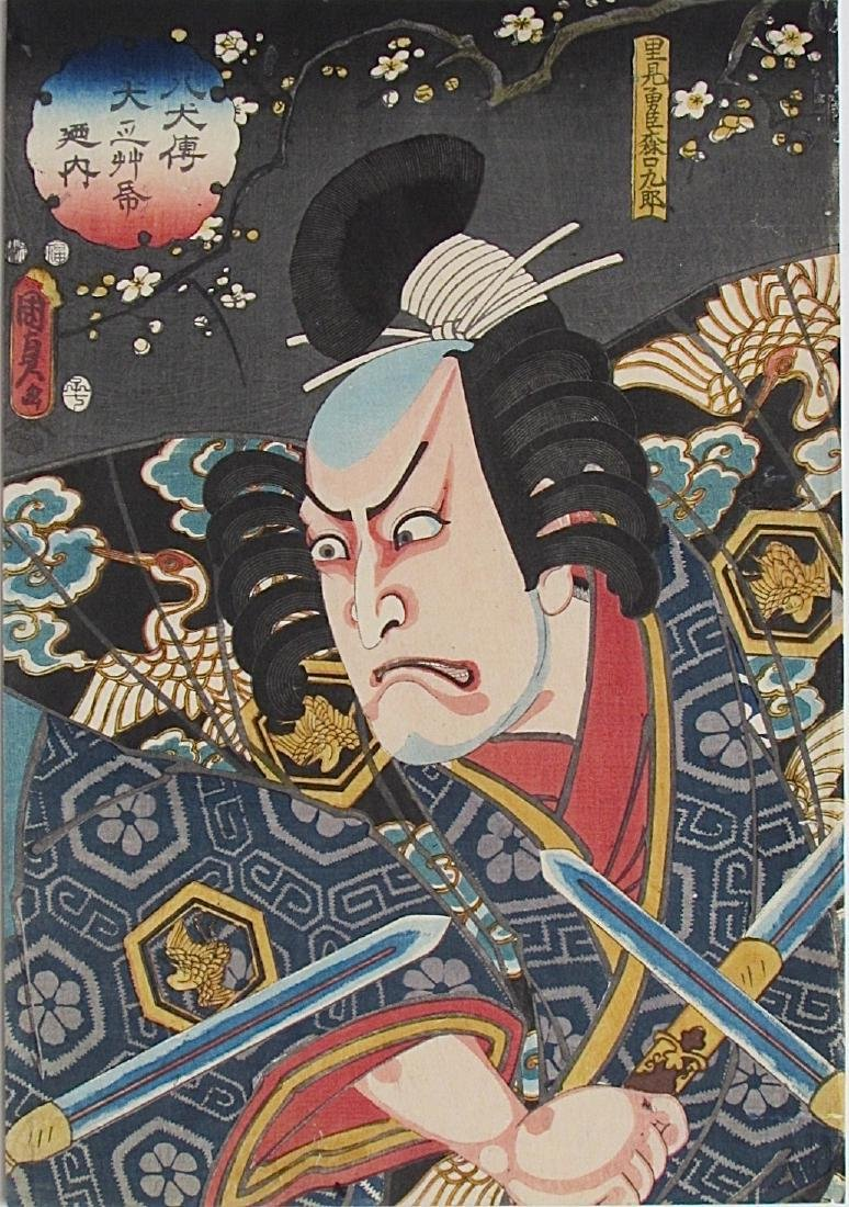 Utagawa Kunisada II  Woodblock Hakkenden, Utaemon IV