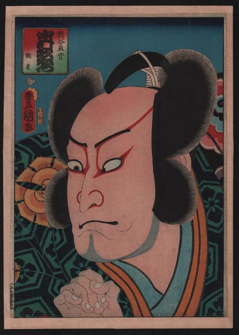 Utagawa Kunisada Woodblock Actor Nakamura Utaemon IV