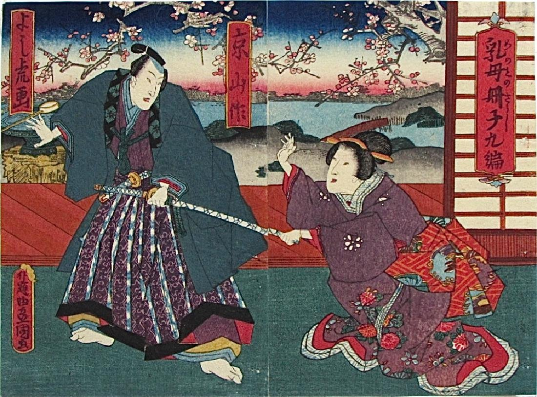 Utagawa Kunisada Woodblock Dramatic Scene Man & Woman