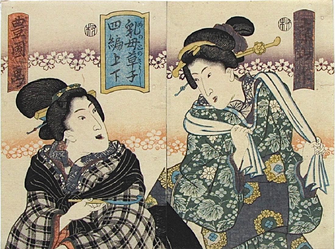 Utagawa Kunisada Woodblock Portraits of 2 Women