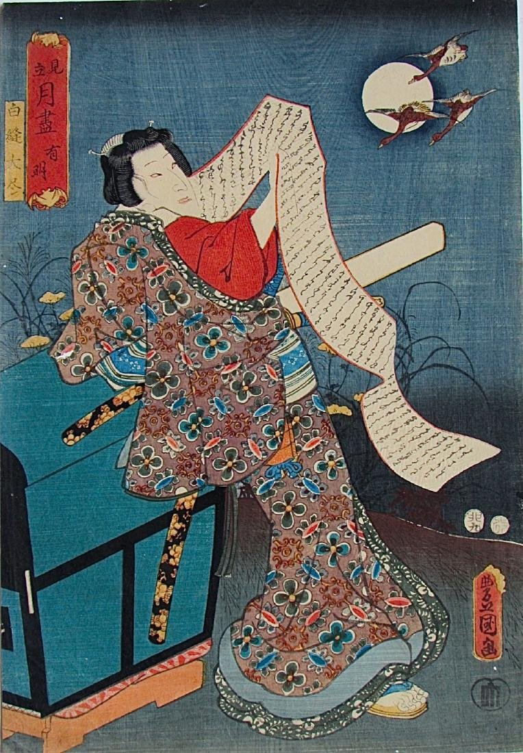 Utagawa Kunisada Woodblock Man Reads Letter Moonlight