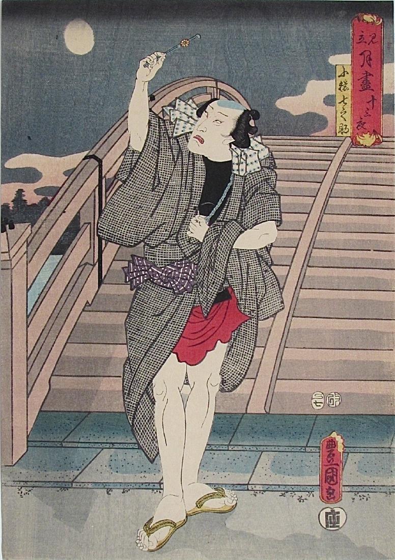 Utagawa Kunisada Woodblock Man Holding Hairpin by Moon