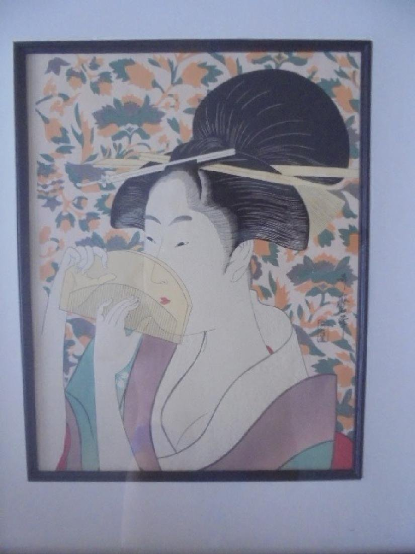 Utamaro Kitagawa Woodblock Portrait of Woman - 2