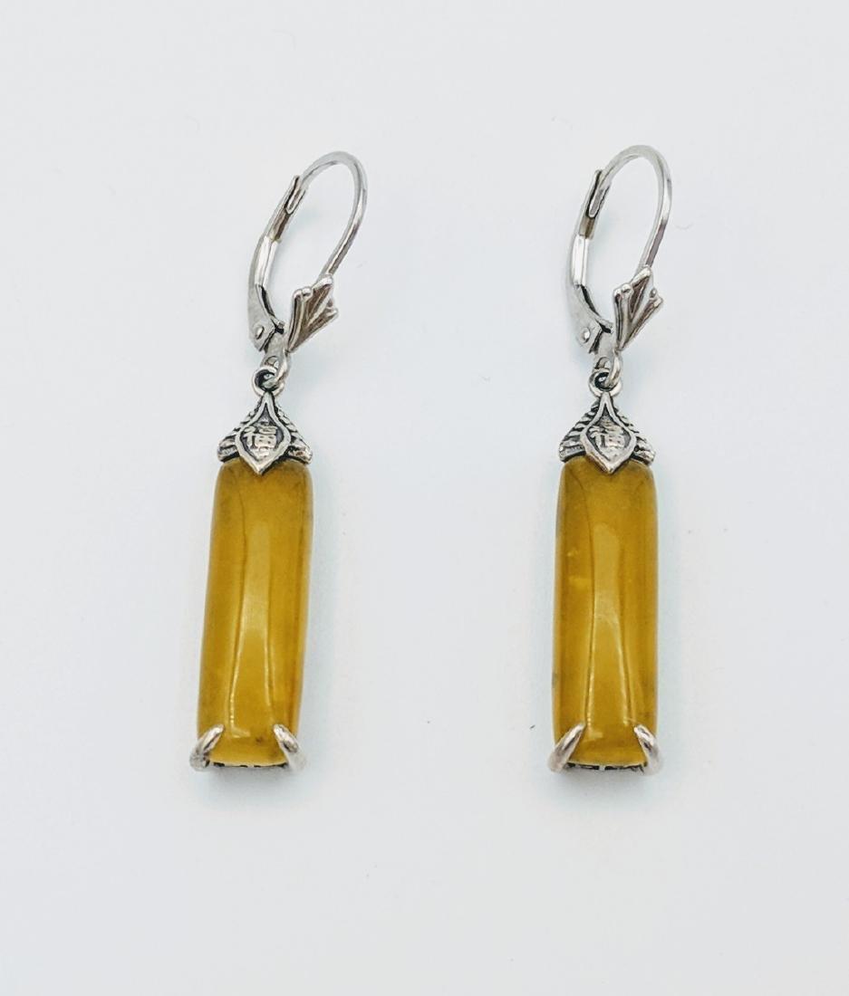 Sterling Silver Yellow Jade Earrings