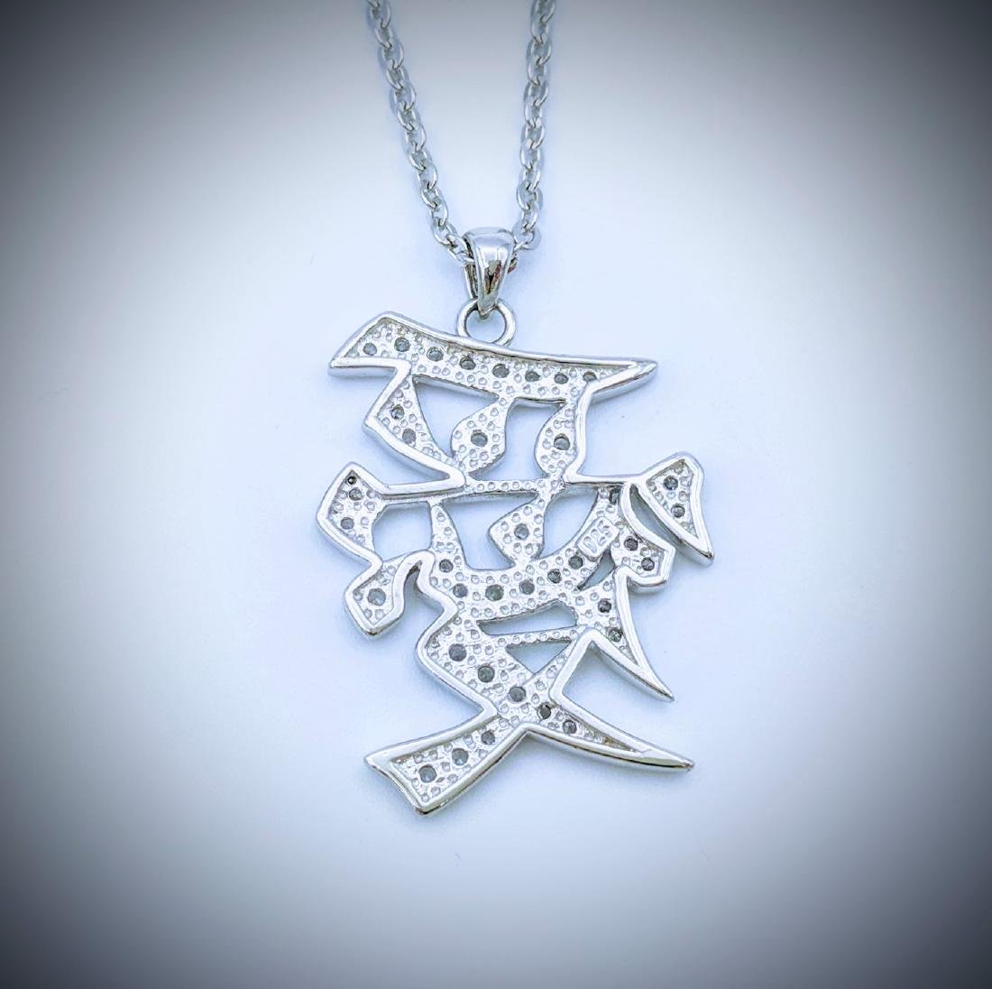 Sterling Silver Chinese Love Symbol CZ Necklace - 2