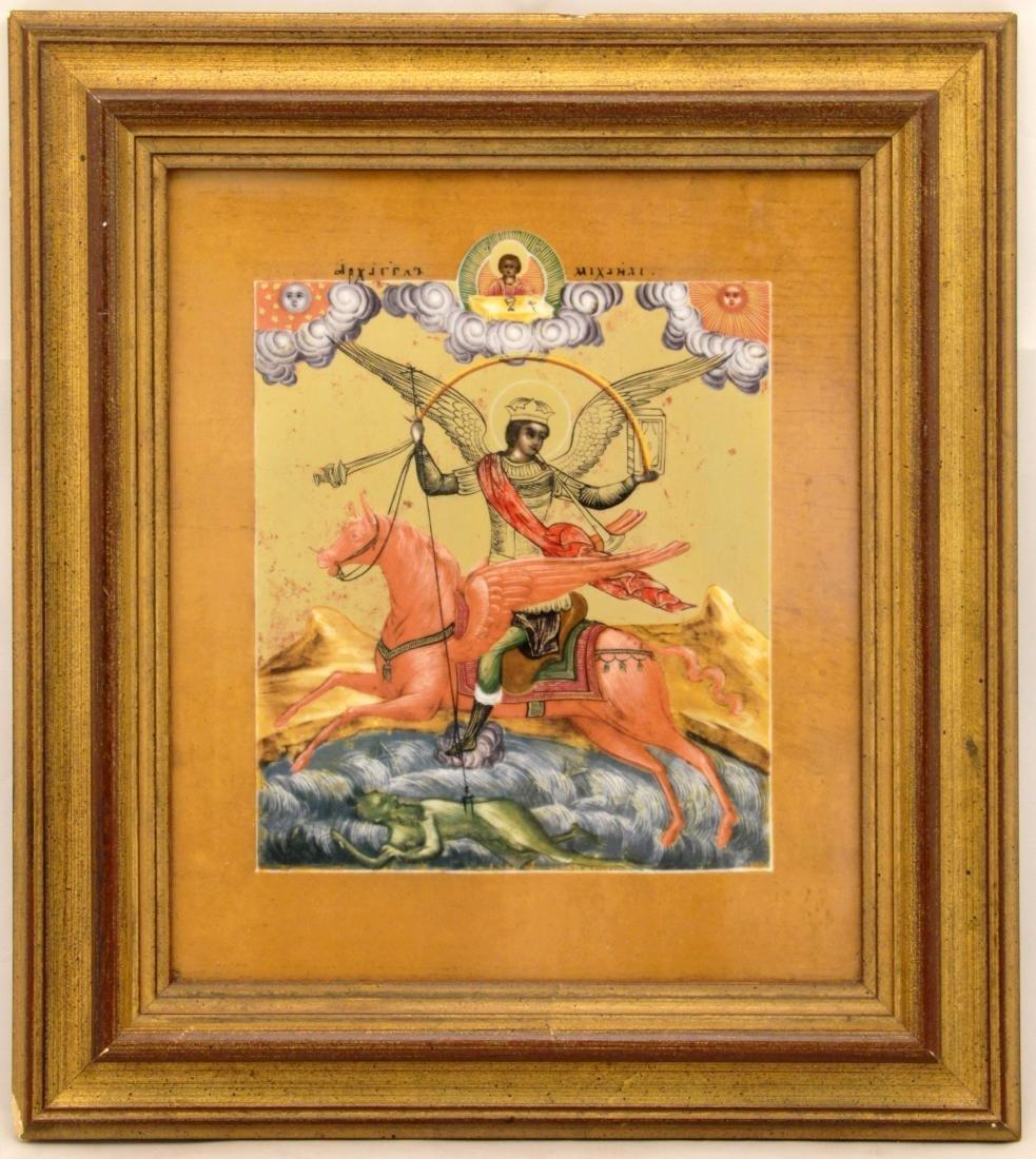 Saint Archangel Michael . Print on porcelain