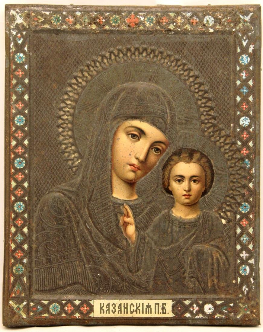 Our Lady Hodegetria of Kasan. metal, wooden board