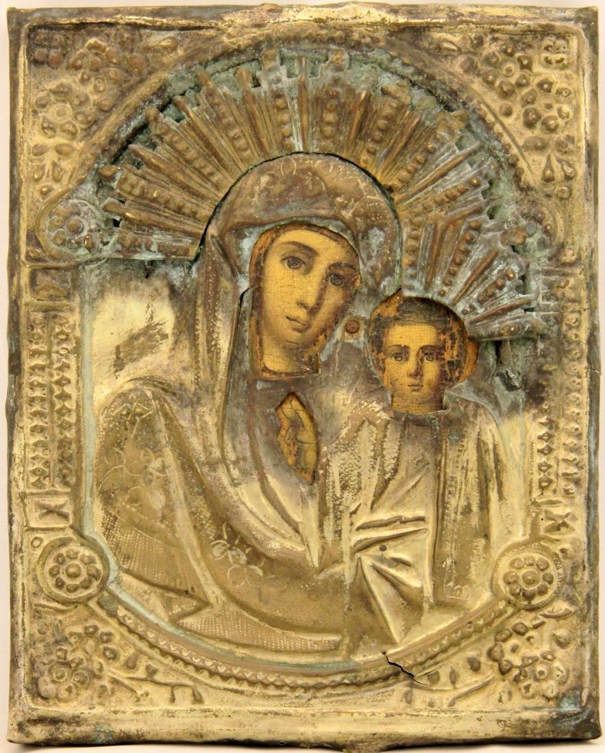 Our Lady Hodegetria of Kasan. Metal oklad