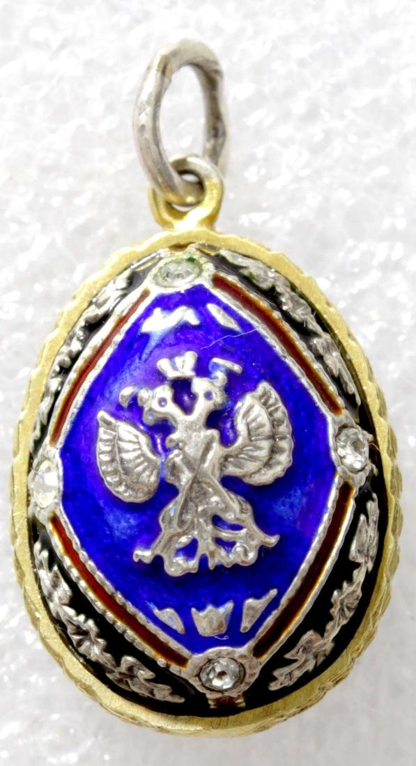 Enamel Silver Faberge style easter egg. Pendant