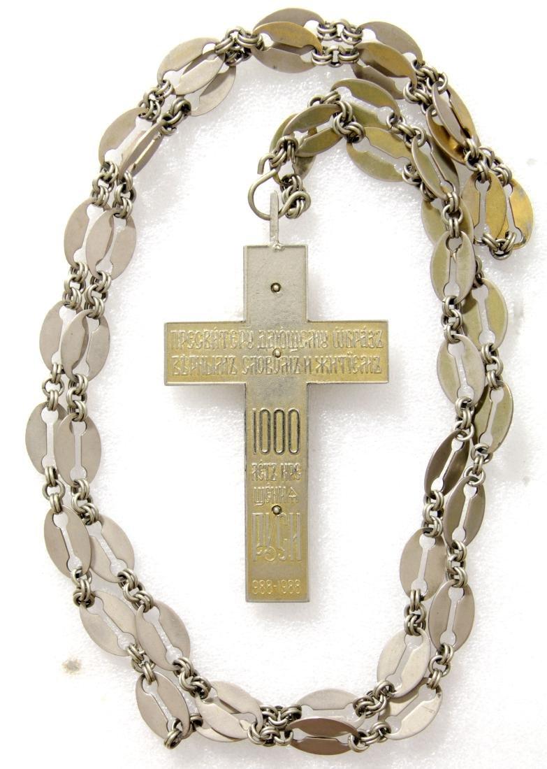 Russian Crucifix.1000th Anniversary of Christianization - 2