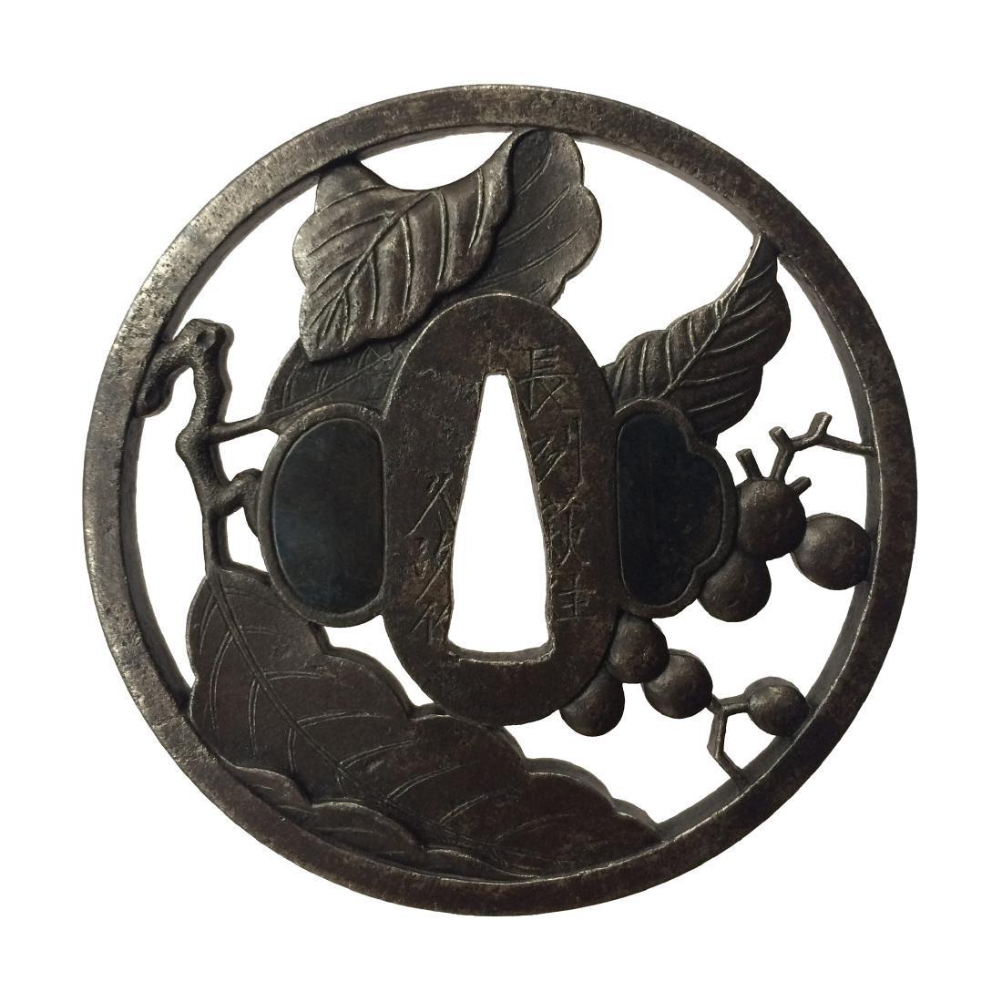Signed iron sukashi tsuba by Higatsugu Kawaji, Choshu