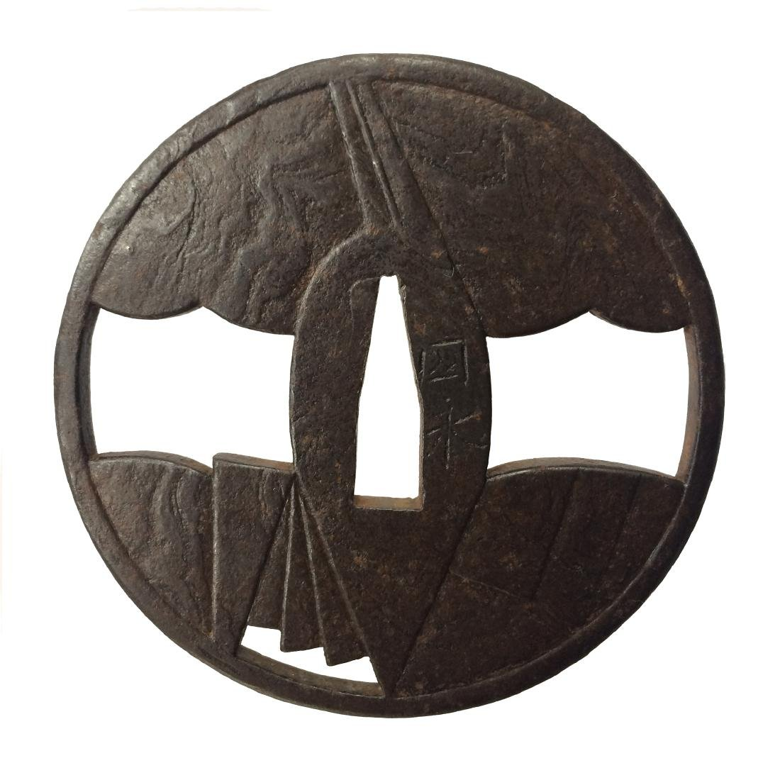 Iron tsuba with wood grain surface (mokume)byKuninaga