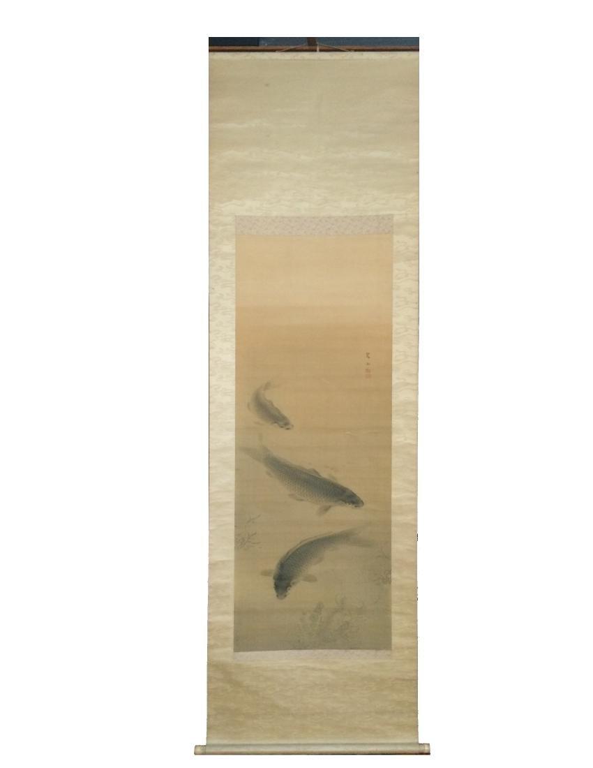 Hanging scroll: Three carps