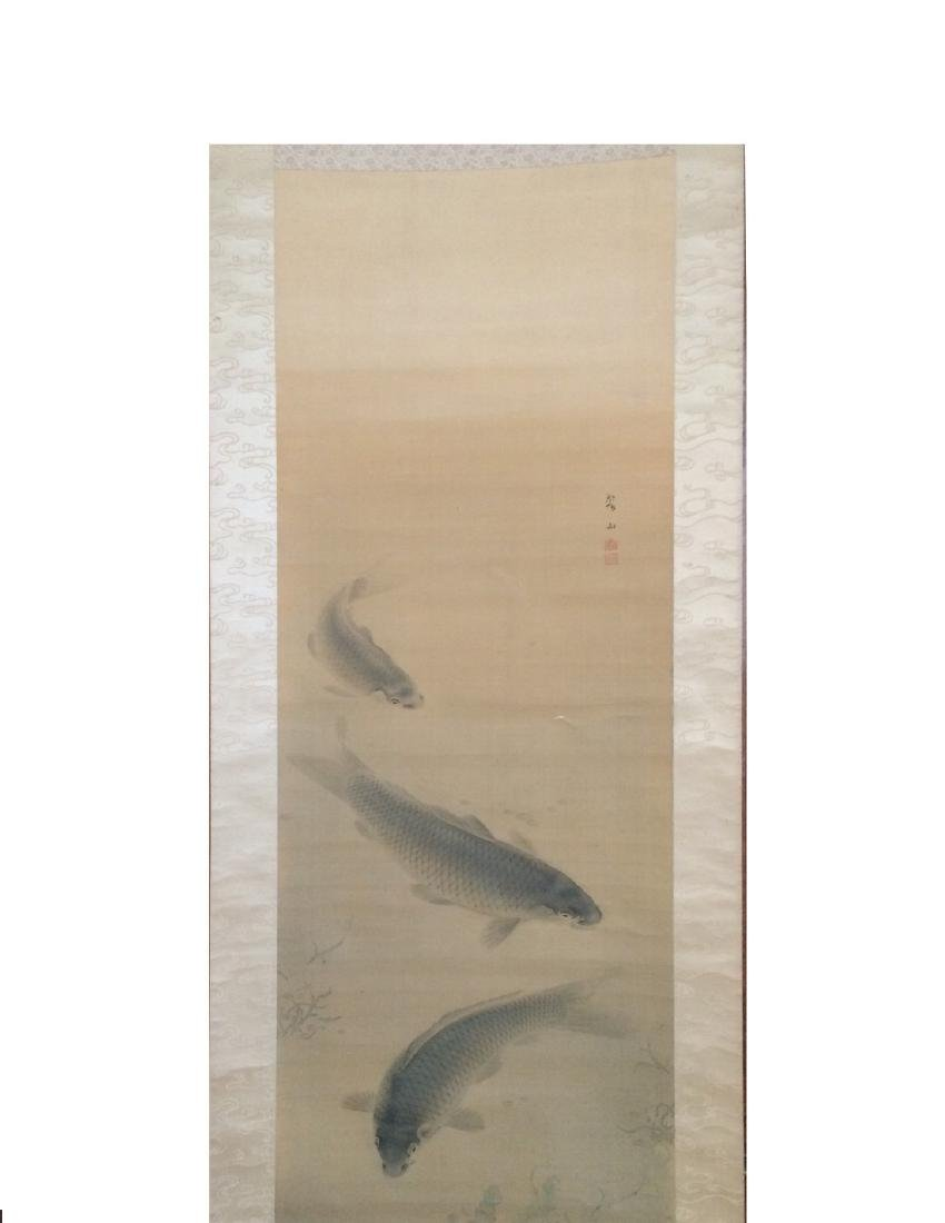 Hanging scroll: Three carps - 2