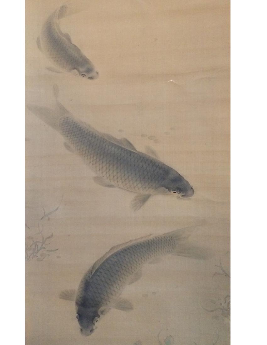 Hanging scroll: Three carps - 3