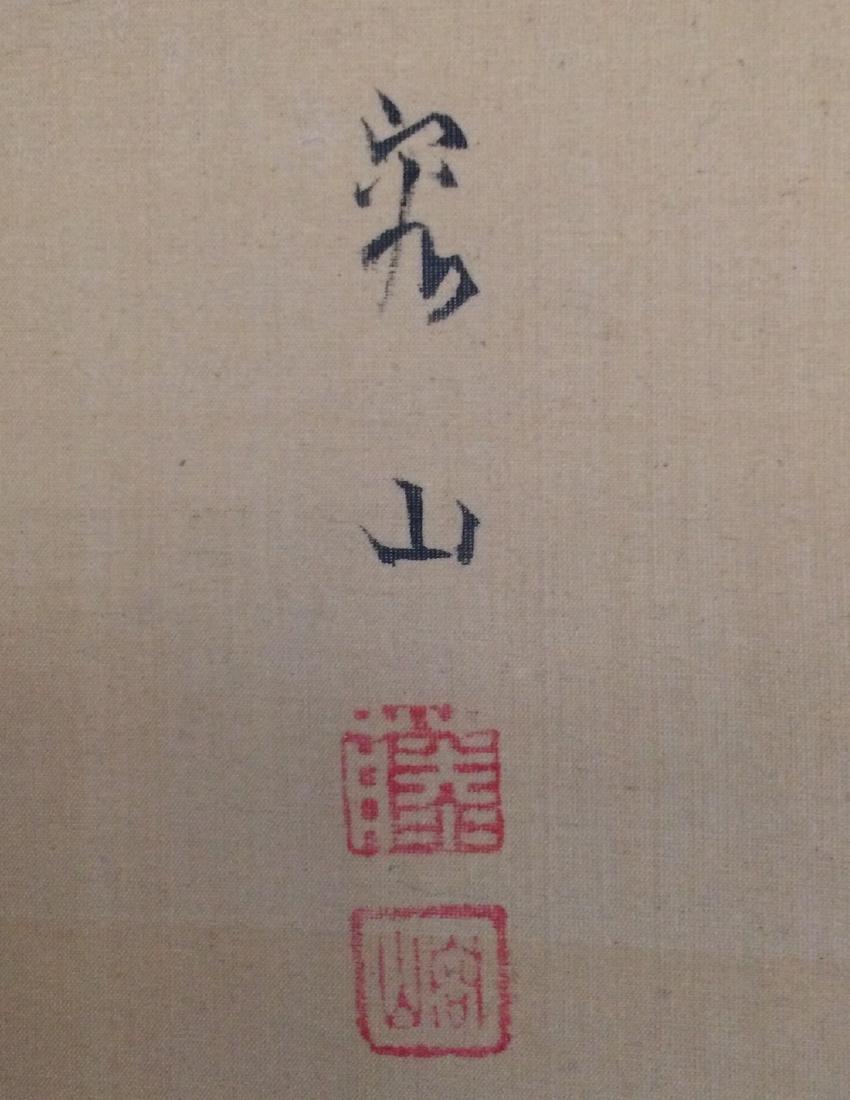 Hanging scroll: Three carps - 4