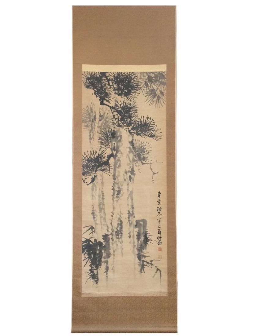 Hanging scroll: Pines