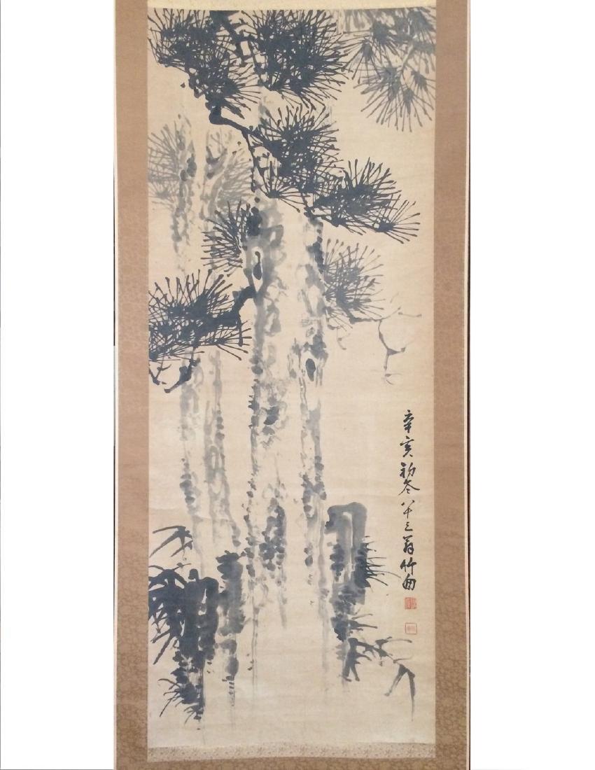 Hanging scroll: Pines - 2