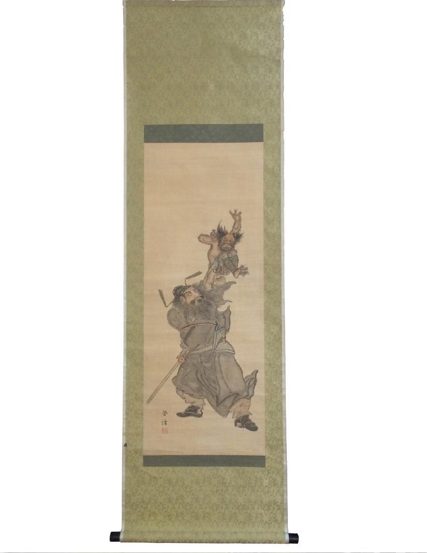 Hanging scroll: Shoki the Demon Queller