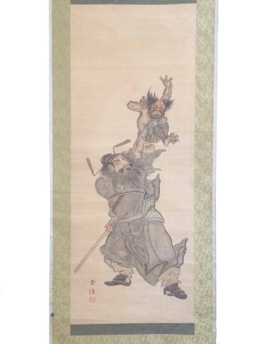 Hanging scroll: Shoki the Demon Queller - 2