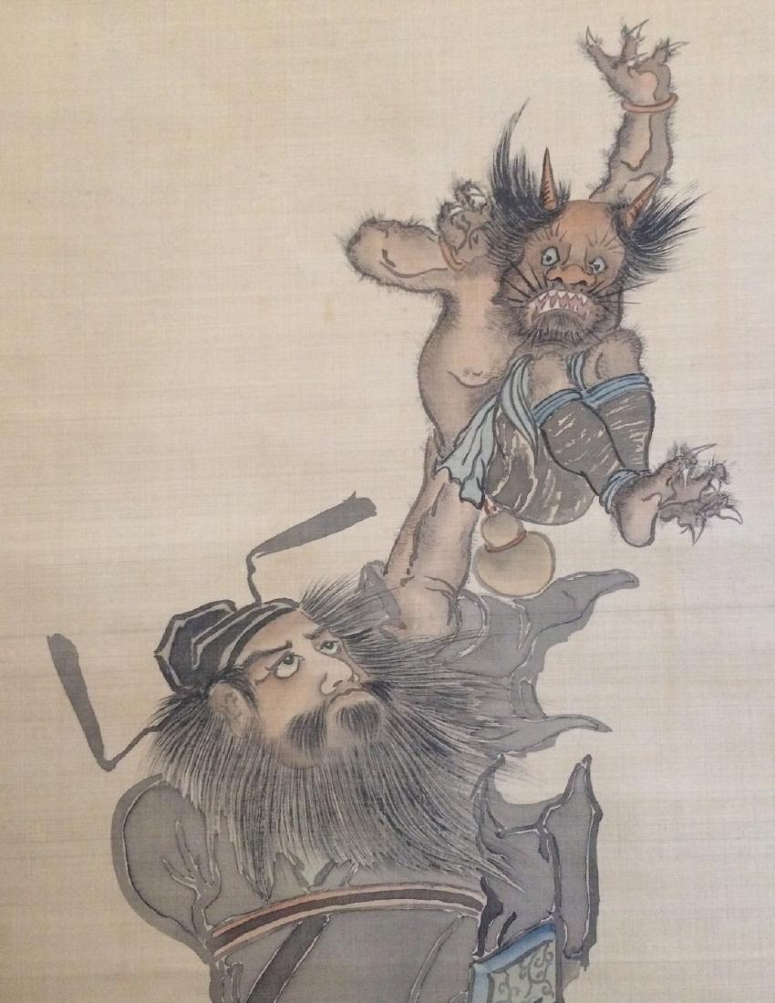 Hanging scroll: Shoki the Demon Queller - 3