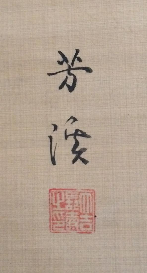 Hanging scroll: Shoki the Demon Queller - 4