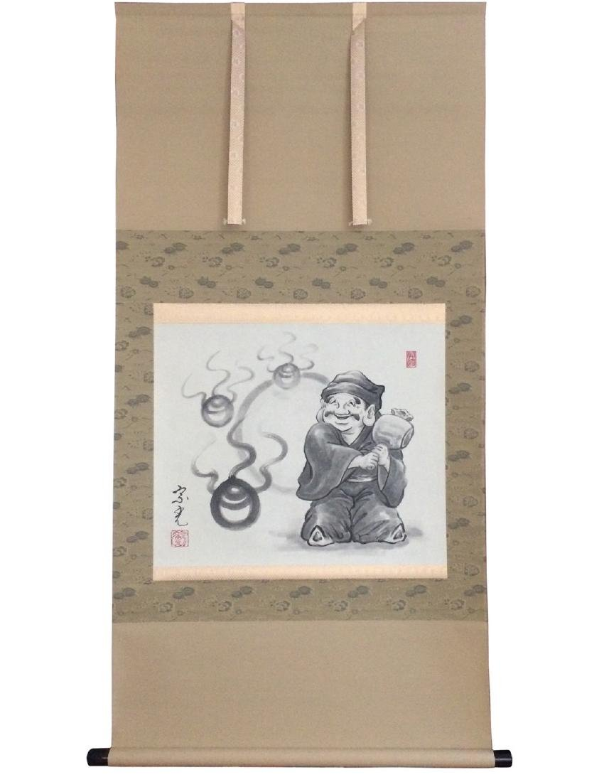 Hanging scroll: Daikokuten